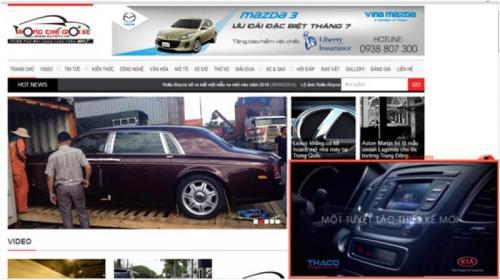 Automotive - Peugeot