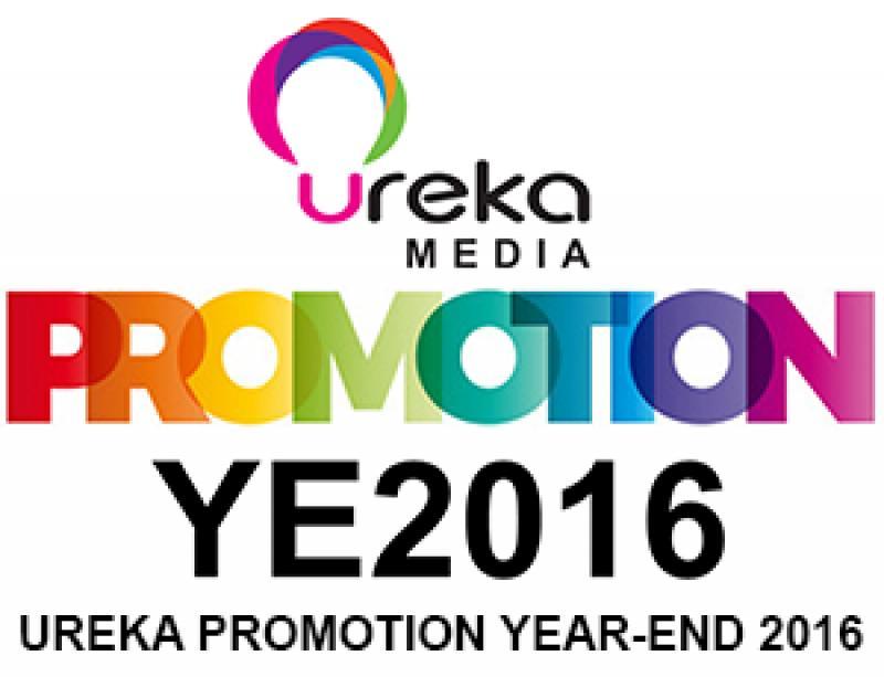 UREKA PROMOTION YEAR END 2016